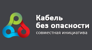 Щучинский автопровод официальный сайт как узнать настройки хостинг сервера